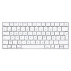 Teclado Magic Keyboard español de Apple
