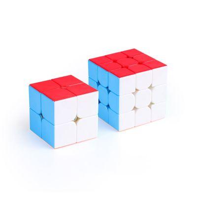 Set 2 cubos MF