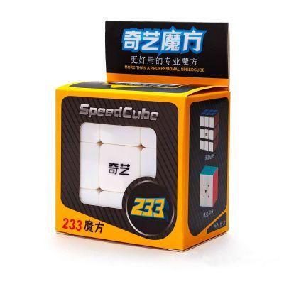 3x3x2 Qiyi