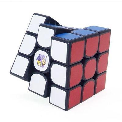 3x3x3 Yuxin