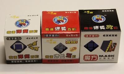 Pack SS Grande Negro (4-5-6)