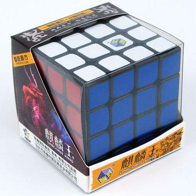 4x4x4 Yuxin