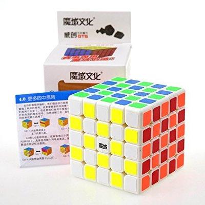 5x5x5 Weichuang GTS Moyu