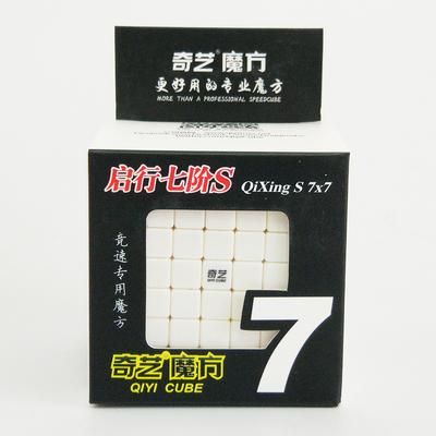 7x7x7 Qiyi Qixing S