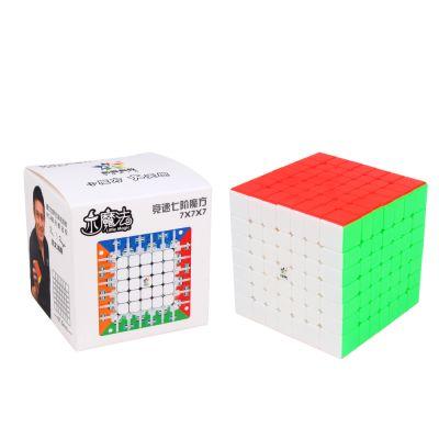 7x7x7 Yuxin Little Magic