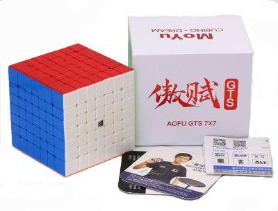 7x7x7 Aofu GTS