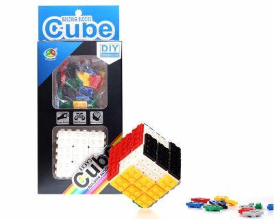 Cubo Lego Fanxin