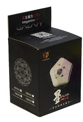 Megaminx Galaxy V2