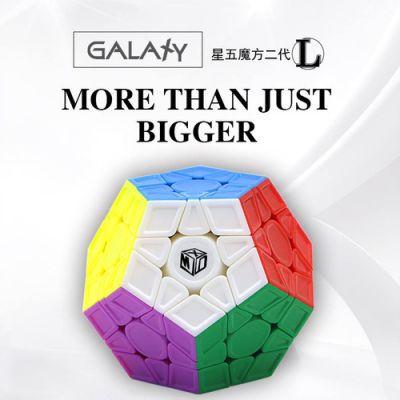 Megaminx Galaxy V2 L