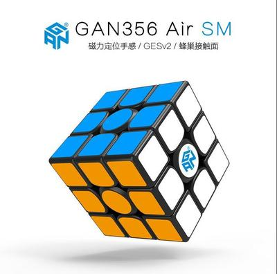 Gans Air SM