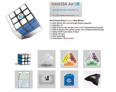 3x3x3 Gan Air SM