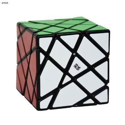 4x4x4 Aosu King Kong Moyu