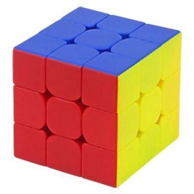 3x3x3 Yuxin Little Magic