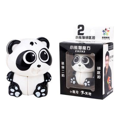 Llavero 2x2x2 Panda