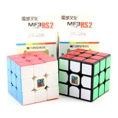 3x3x3 MF3RS2
