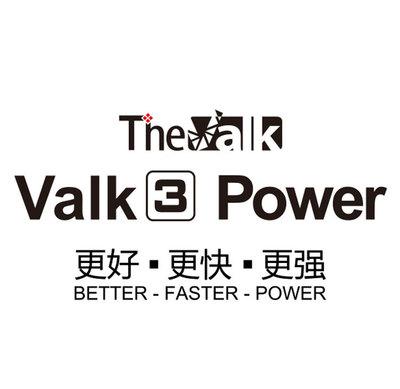 3x3x3 Valk Power