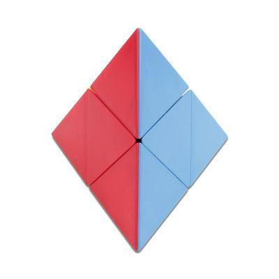 2x2x2 Pyraminx Lefun