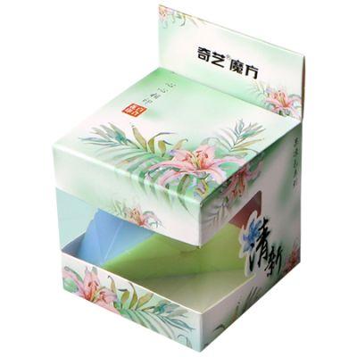 Pyraminx Qiming Jelly