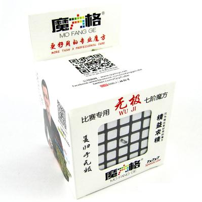 7x7x7 Wuji