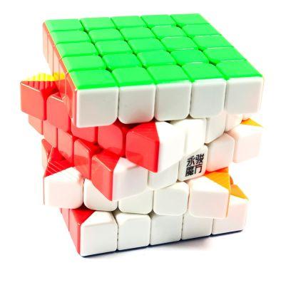 5x5x5 Yuchuang V2 M