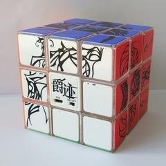3x3x3 Jueji con Luz Yuxin