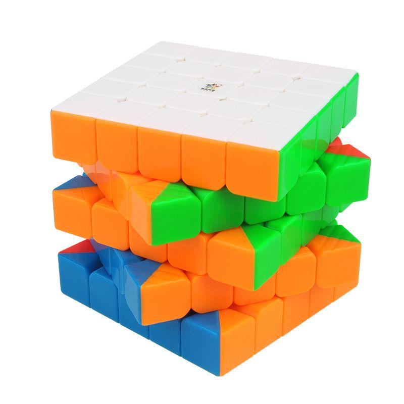 5x5x5 Yuxin Little Magic M