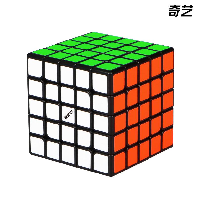 5x5x5 MS Qiyi Magnético