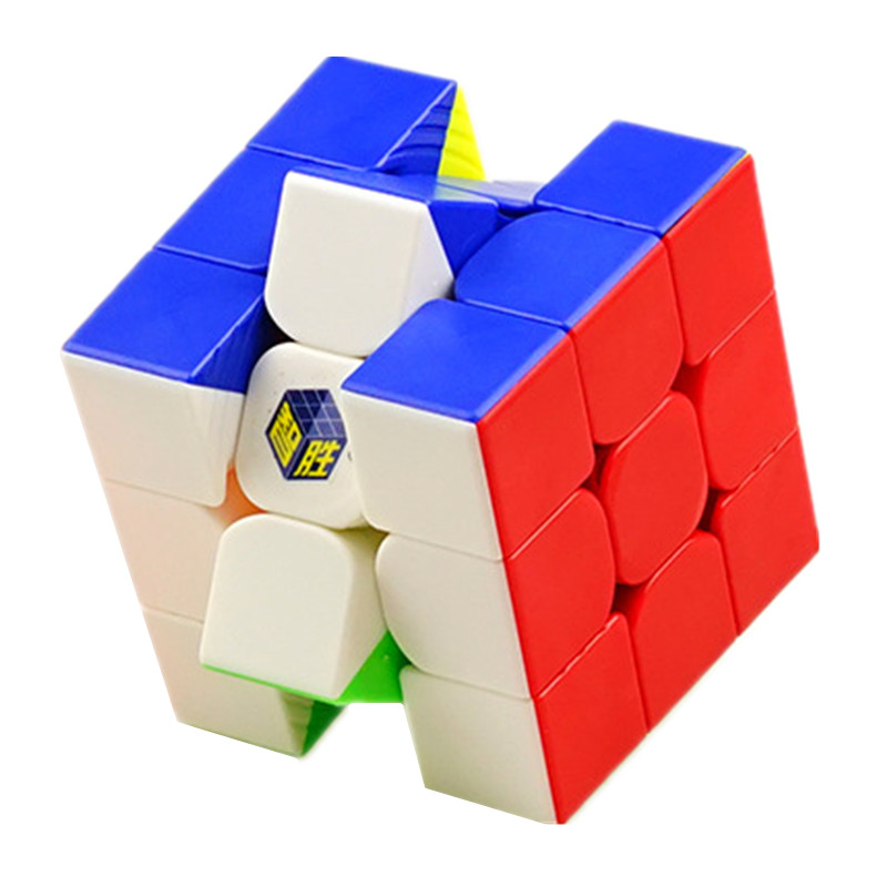 3x3x3 Yuxin Little Magic
