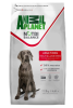 ANIMAL PLANET ADULTO DOG MEDIANA A GRANDE 3KG