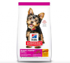 HILLS PERRO PUPPY SMALL & TOY BREED 2.04KG
