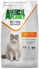 ANIMAL PLANET ADULTO CAT 2.1 KG
