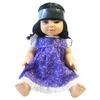 Muñeco Asiática Niña 40cm