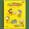 Saltimbanqui - Jugar, crear y divertirse
