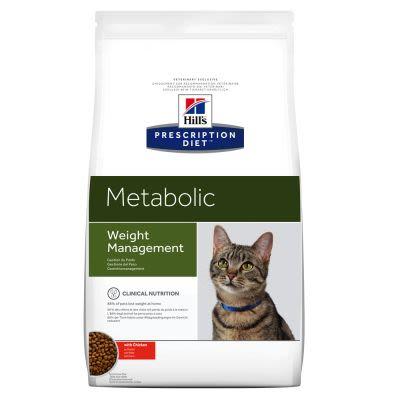 Hills Metabolico Gato 3,85 Kg