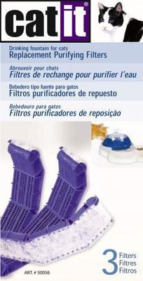 Hagen Cat It Fresh & Clear filtro fuente deluxe