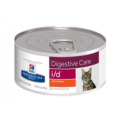 Hills Lata Digestive Care i/d Gato