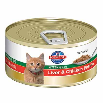 Hills Lata Kitten Liver and Chicken Gato