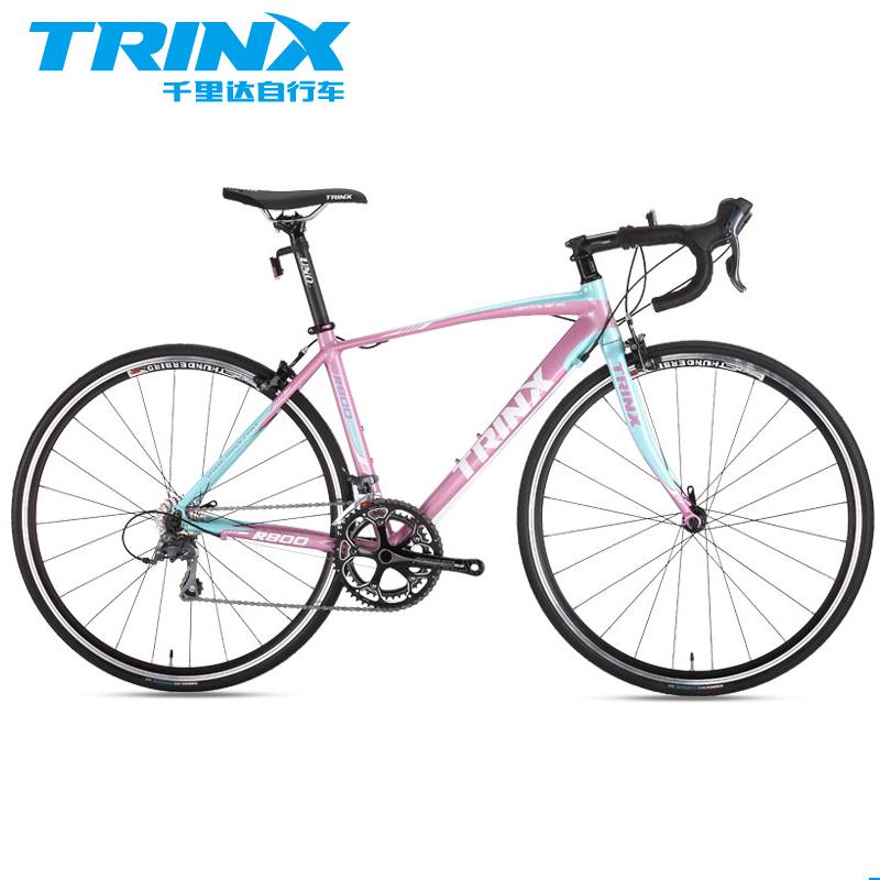 Trinx R800