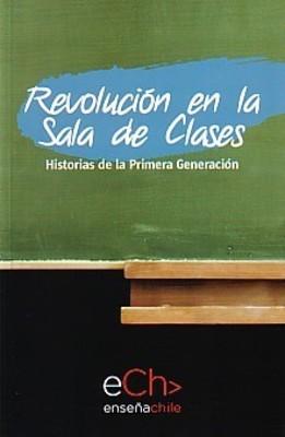 REVOLUCION EN LA SALA DE CLASES.1