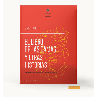 EL LIBRO DE LAS CAMAS Y OTRAS HISTORIAS1