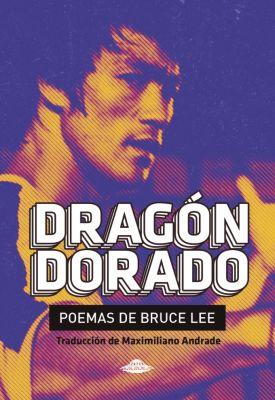 DRAGON DORADO1