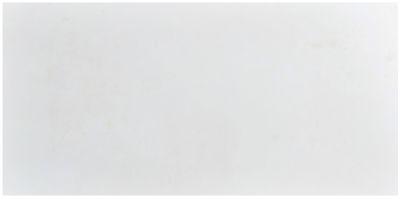 $6.702 m2 Porcelanato New District Marfil 30x60 (1,44 m2)