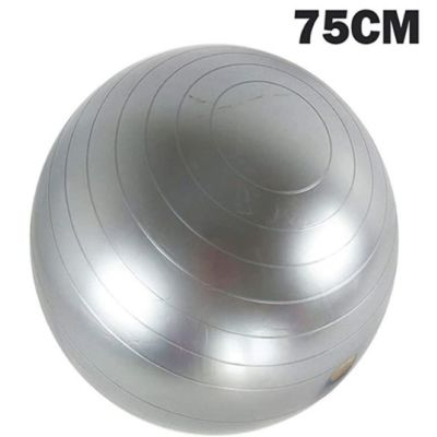 YOGA BALL SUPER STAR GRIS S/BOMB 75 CM