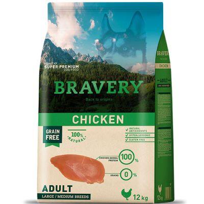 Bravery Chicken Adult Large Medium
