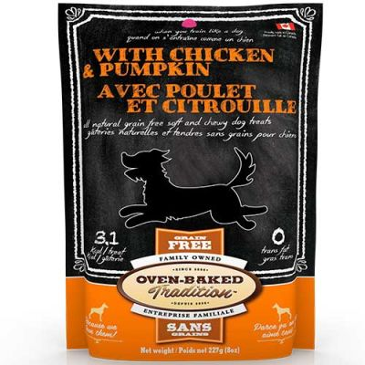 Oven Baked Dog Grain Free Chicken Pumpkin Treats