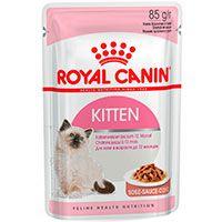 Royal Canin Cat Kitten Pouch