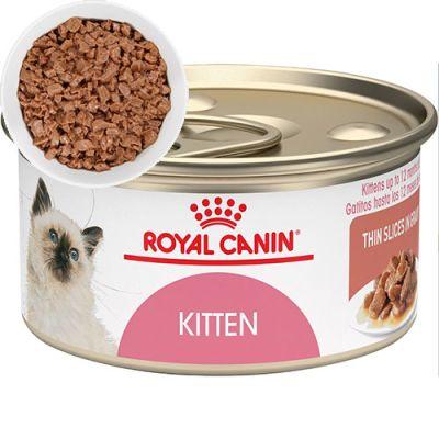 Royal Canin Latas Gatito Kitten 85gr (Trozos)
