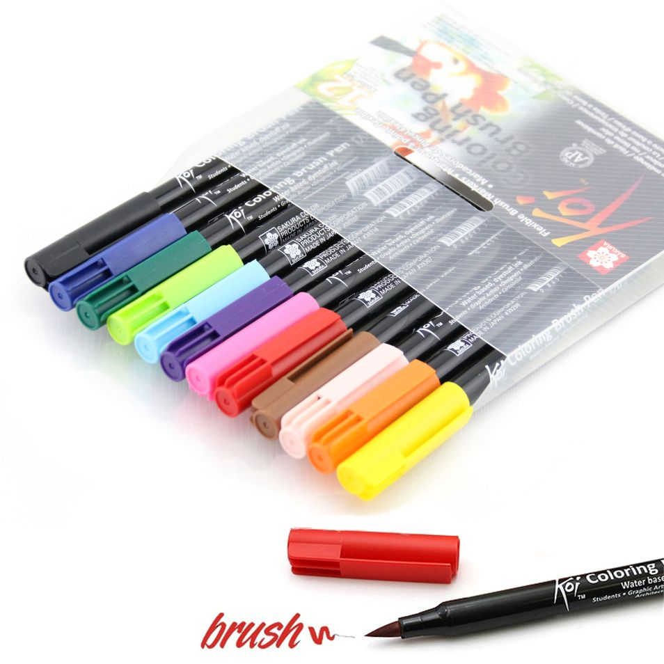 Plumon Acuarelable Koi Coloring Brush Set