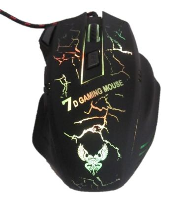 Mouse Gamer X72