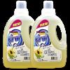 Pack 2x Detergente Líquido Premium Crol 3L